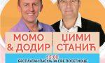 Memorijal Ante Maras Maki u Crvenki, subota 04. jul