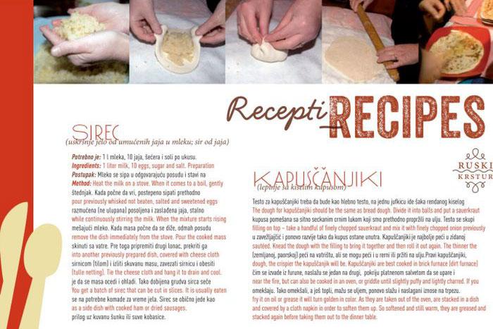 recepti_290721